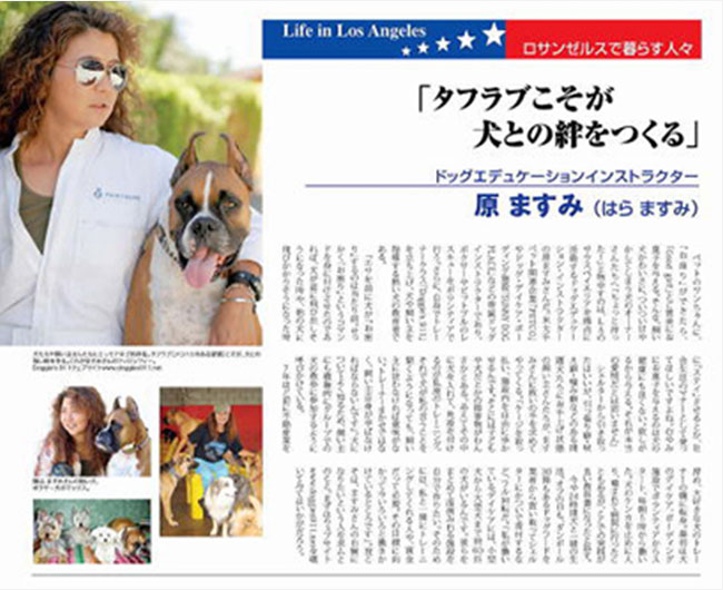Weekly LALALA記事